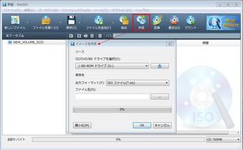 bd-iso-1.jpg