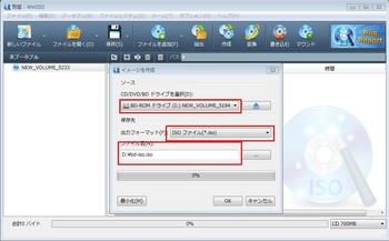 bd-iso-2.jpg