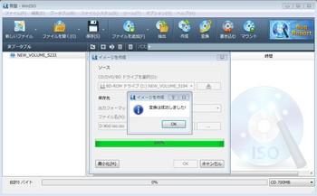 bd-iso-3.jpg