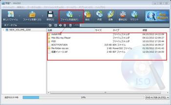 file-forder-iso-1.jpg