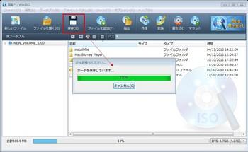 file-forder-iso-2.jpg